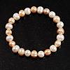 White&Light Cream Freshwater Pearl Flex Bracelet (7mm)