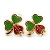 Children's/ Teen's / Kid's Tiny Green/ Red Enamel 'Trefoil' Stud Earrings In Gold Plating - 8mm Diameter