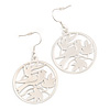 Light Silver Tone 'Dove' Hoop Earrings - 60mm Length