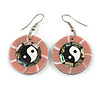 Round Dusty Pink Shell Yin Yang Drop Earrings - 45mm Long