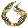 Multistrand Olive/ Brown/ Gold Acrylic, Glass Bead Neckace - 54cm L