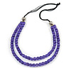 2 Strand Purple Square Resin Bead with Black Cords Necklace - 76cm L