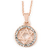 Star of David Pendant with Clear Accent on Rose Gold Tone Chain - 45cm L/ 4cm Ext