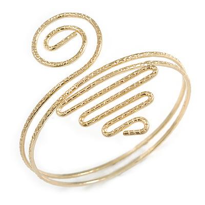 Gold Tone Textured Spiral Upper Arm Bracelet Armlet