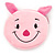 Ligth Pink Little Piggy Fabric Coin Purse/ Bag Charm for Kids - 10.5cm Width